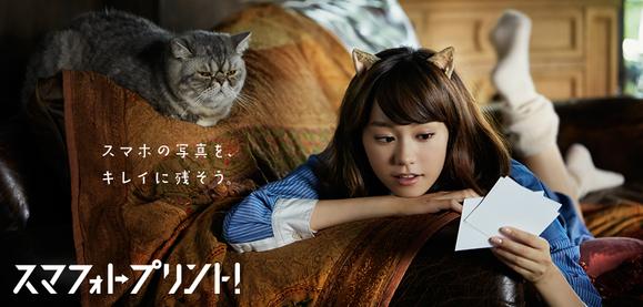 日本车电影