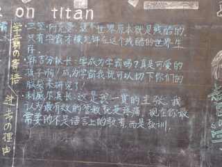 天高二学姐们画黑板报