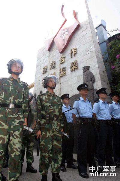 【图片】和谐【香港警务处吧】_百度贴吧