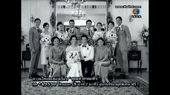 有没有世界翻译,大神上第一部电视剧《花言巧语的人》的英文名知道是梅花党系列谍战剧图片