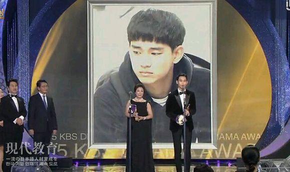 2015kbs演技大赏视频