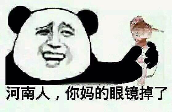 我是河南人,老公是重庆人,可以在河南办结婚证吗?需要