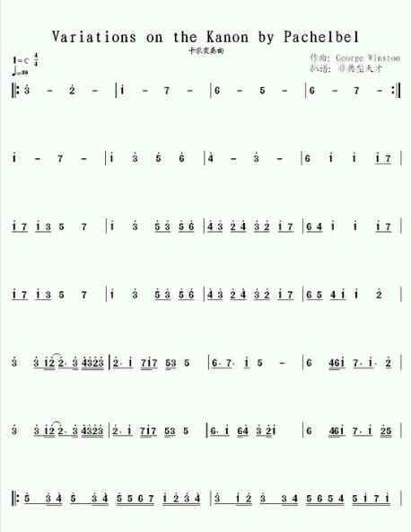 十年布鲁斯口琴bd谱图片