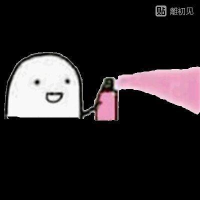 猥琐萌萌(//63//) 92小表情 喵~_斗图吧_百度图片