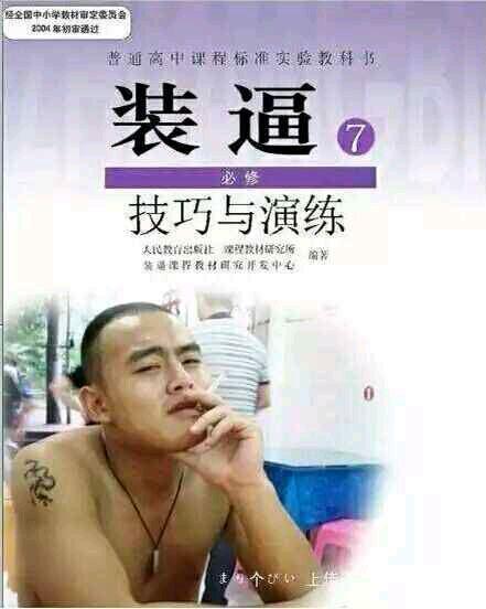 郭佰雄更大的老虎 图,外媒中国最大老虎是李图片,大老虎永   郭佰雄