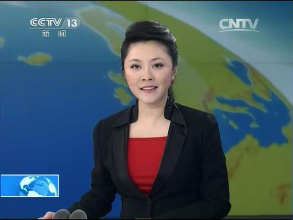 cctv13主持人紫凝_5月2日 15点 《新闻直播间》 紫凝