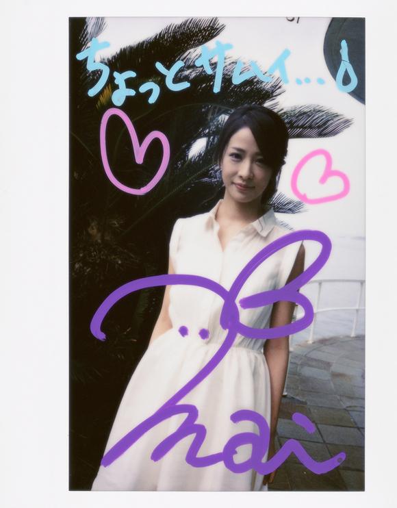 【资源】[wpb-net] 神室舞衣 kamuro mai 《清楚妻の仮面の下》
