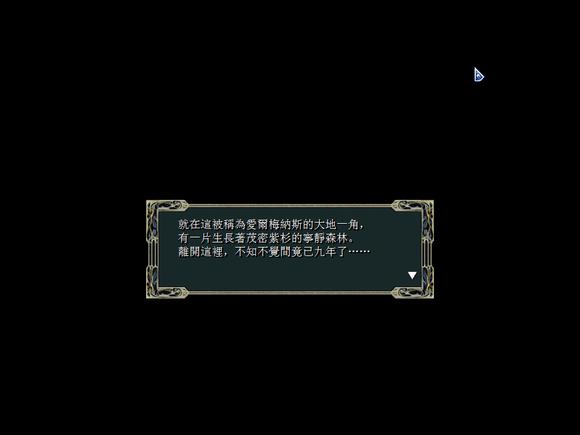 求真正中文版【超魔法大战吧】_百度贴吧