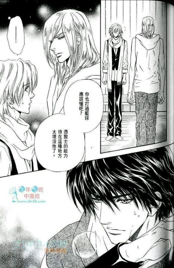 求主角本体是四大神兽的耽美   Douban