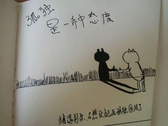 重要的事情要说三遍_青岛滨海学院吧图片