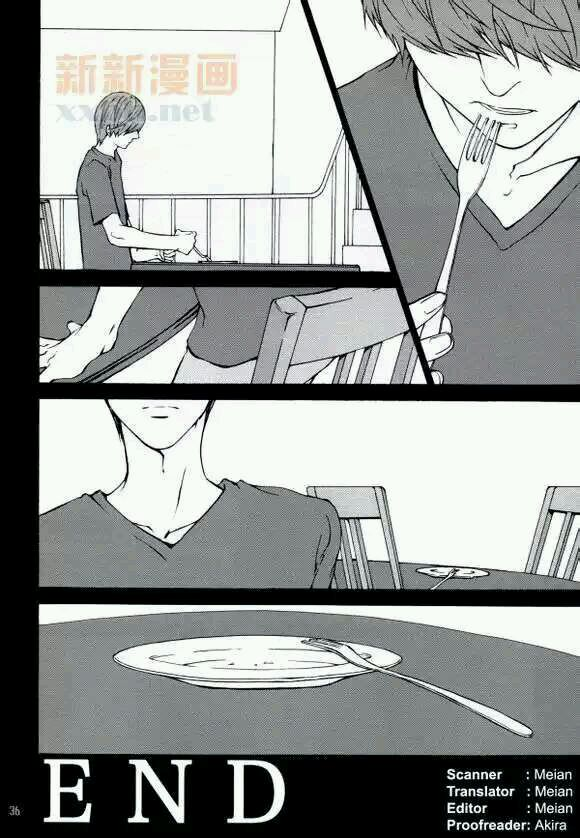 铁扇公主入腹肚子漫画
