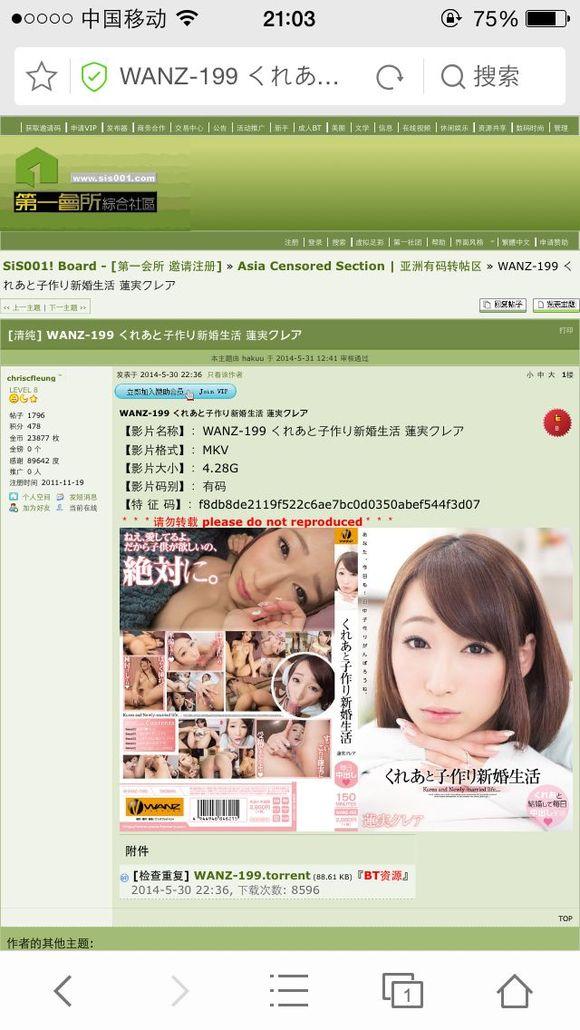 莲実クレァ torrent