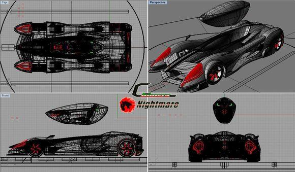 座舱原先想设计成类似 兰博基尼爱马仕 一样两侧分离 高清图片