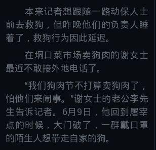 听见夏至简谱_简谱_蔡武简谱网图片