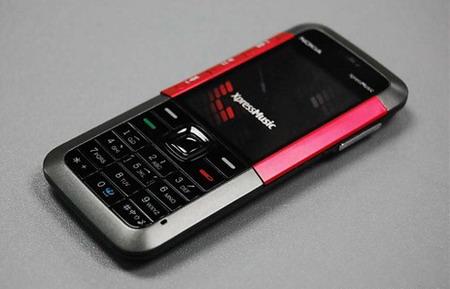 诺基亚5310xm 手机qq2008能不能转到后台?就是显示手机桌面图片