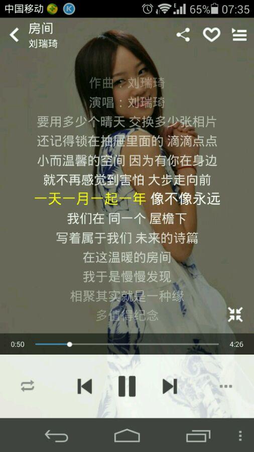 秀文笔日志经典语录_凯源【140801|原创】房间/带千文/文笔渣