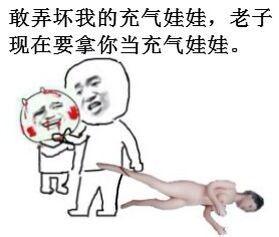 熊猫金馆长图片表情大搜罗高清图片