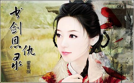 【夏日烟花】【丹青】几张青桐手绘签_霍青桐吧_百度