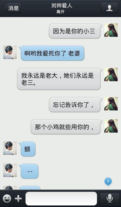 深圳去哪找人报复小三可靠
