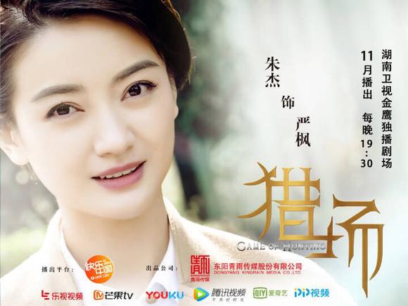 雪豹日本女优剧全集优酷_朱杰(潜伏,雪豹)