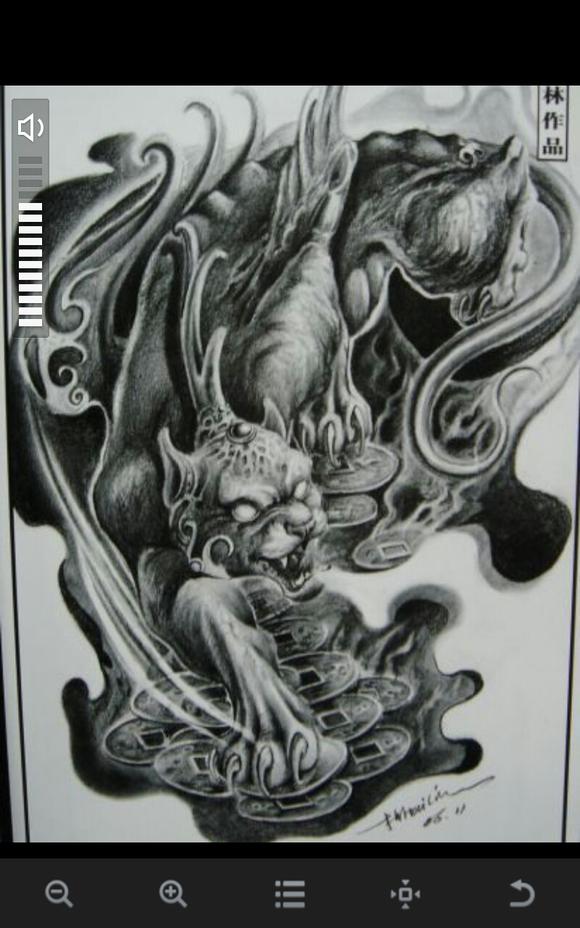 神兽纹身图案 招财神兽貔貅纹身图案纹身图片 高清图片