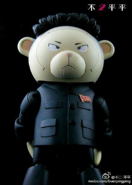 胖熊漫画百度云