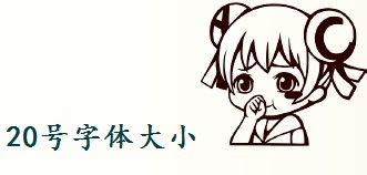 acfun表情包下载_acfu图片