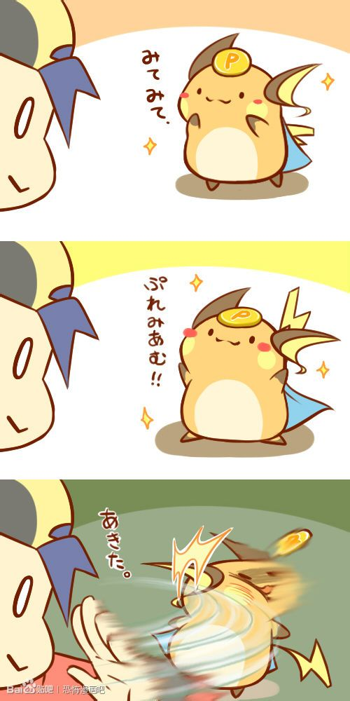 pokemon henti comics