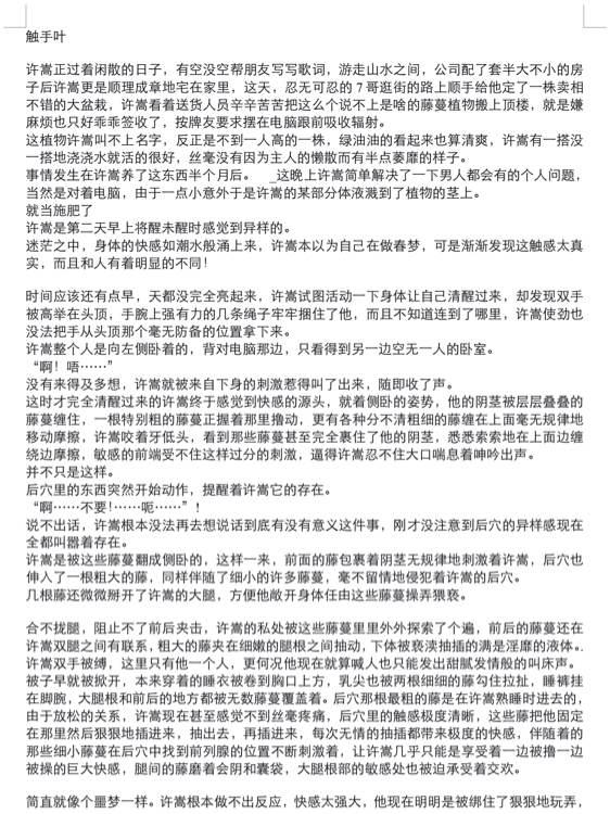 能看小黄文的网站_求小黄文网站_黄文小说全_哪里能看