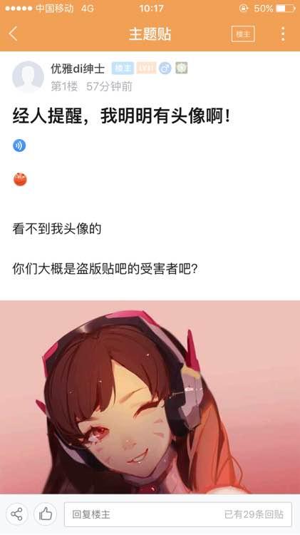 钓鱼 收起回复 举报 来自android客户端56楼2016 06 18 22 41 zedra1