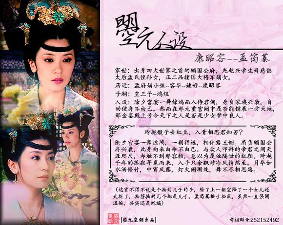 【宣传】『曌元皇朝』潋滟江山唯一笔,曌元升平水兼霞