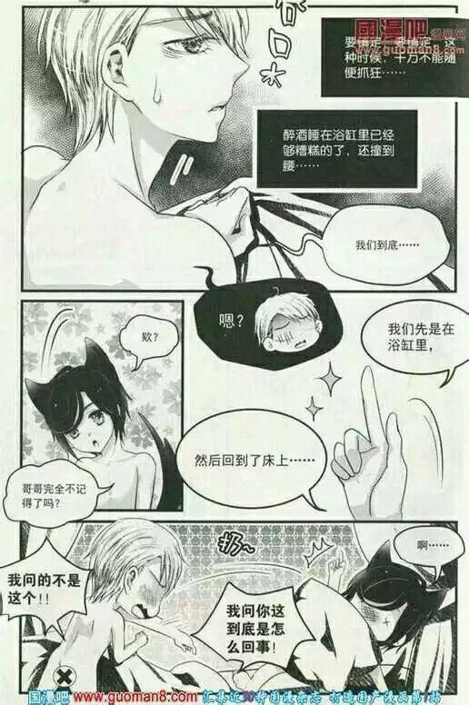 蓝淋with蓝小咩的微博 微博