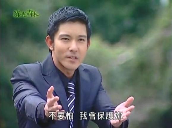 绿光森林电视剧高清分享展示图片
