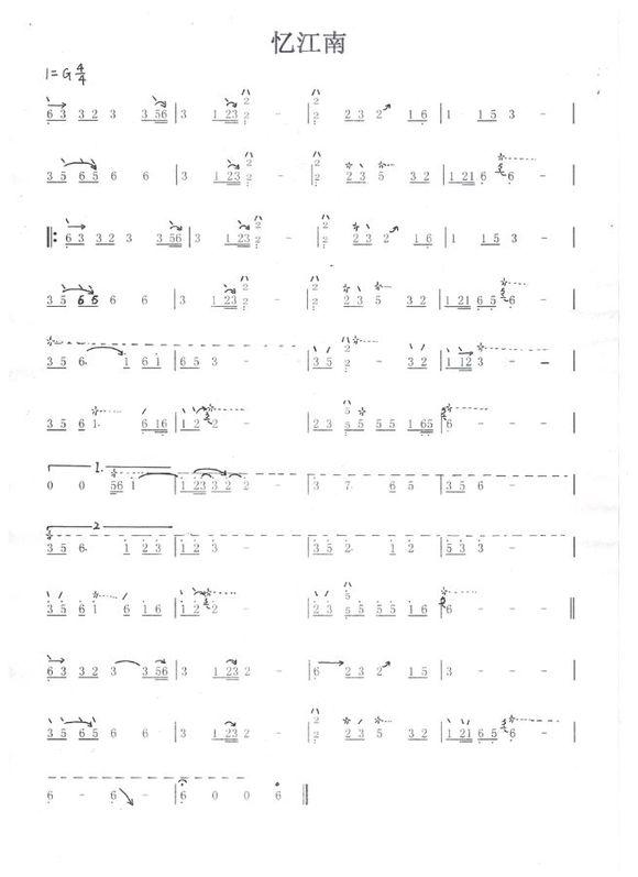 跪求方锦龙老师《忆江南》的伴奏~谱子已有~就差伴奏~原版~跪图片