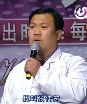 茫然哥张伟宏代言的《传江香油》在网上随处可见.