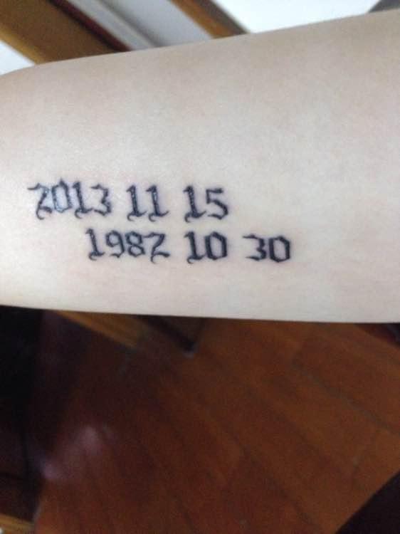 纹身在胳膊内侧纹疼么图片