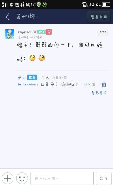 禁忌恋小说虐文