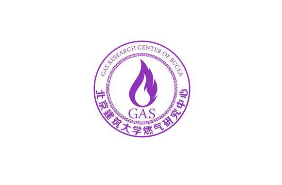 全国最早建有燃气本科专业的四大院校:哈尔滨建筑工程学院,同济大学图片