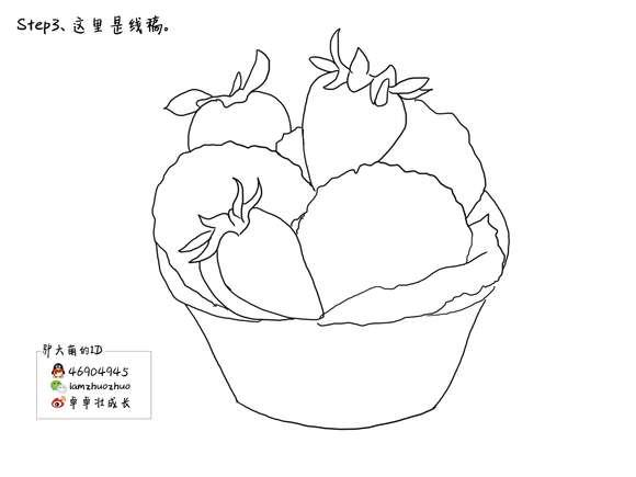 【彩铅教程33】夏日甜品美食草莓冰淇淋 by 驴大萌图片