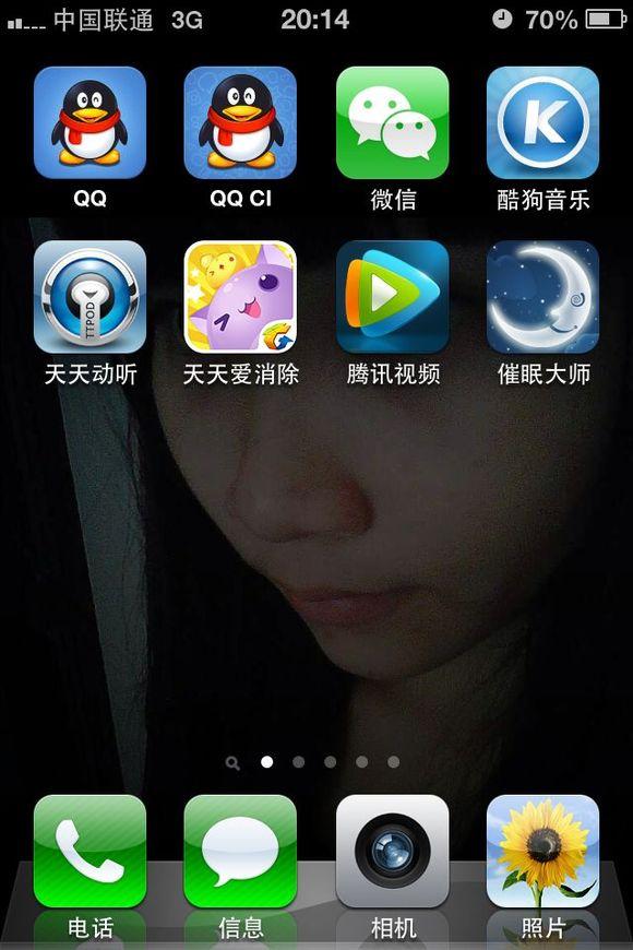手机图标6苹果桌面调大?_v手机网iphone5s二手58图片