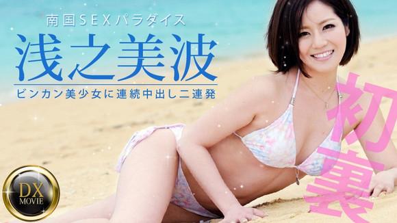 工藤加奈子享���)��,y�9�!�m~K��Zk�Skz���{��yny�Niz^��CW_[日本] 工藤加奈子 身材脸蛋一流的美貌女子