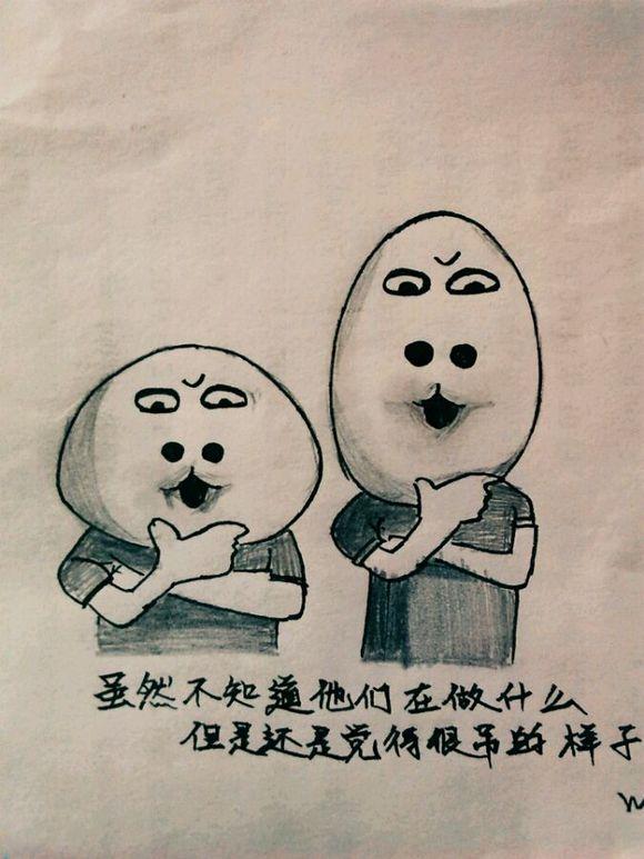 【图片】同桌画的暴漫表情.【汉阴中学吧】_百度图片