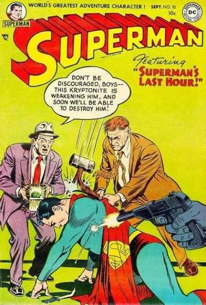 男生喜欢看超人被虐