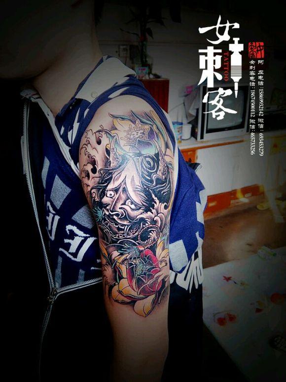 纹身图案 般若纹身 半臂 > 钟馗纹身花臂百度网盘图片