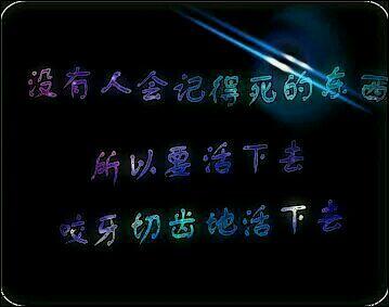 ��G�f��RߞR|_【secret · 绘の韵】龙族歌曲