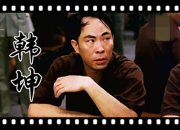 求一部电影名字 香港电影 反派被打下悬崖 遇到高人学会绝世武功 杀死