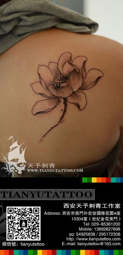 西安天予刺青高超作品----黑灰荷花纹身图片