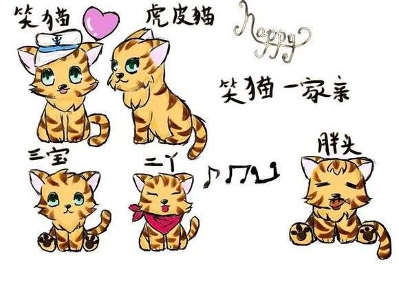 笑猫日记��d#��'_【同文】—起去看海【笑猫日记吧】_百度贴吧