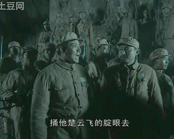 李云龙表情包意大利炮gif分享展示图片