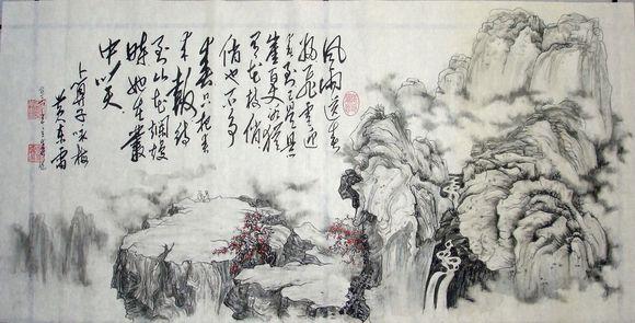 黄东雷的毛体草书和写意山水,工笔仕女三项主攻被成为书画三绝,尤其图片